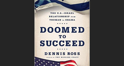'Doomed to Succeed' examines the complicated, ambivalent US-Israel bond