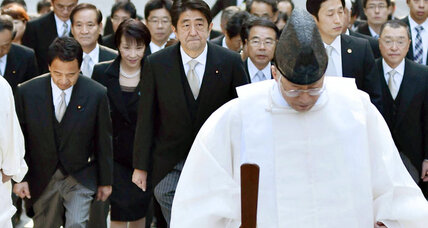 Reviving Shinto: Prime Minister Abe tends special place in Japan's soul