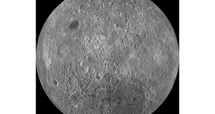 The six biggest myths about the moon