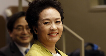 Who is China's Peng Liyuan?