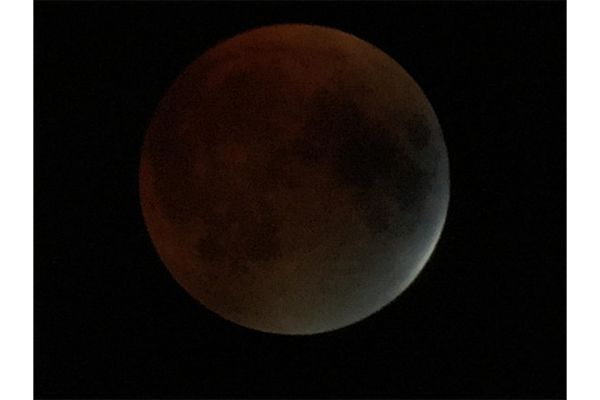 research paper about lunar eclipse A blood red moon lit up the night's sky in many parts of the world during a partial lunar eclipse on research paper about lunar eclipse monday 53pm several mechanisms have been proposed for the moon's formation 4.