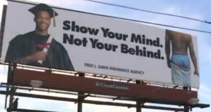 Memphis billboard implores black men to pull their pants up