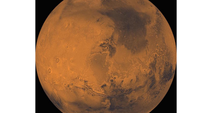 How our view of Mars has changed