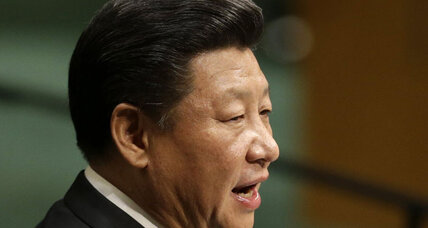 Will China's $2 billion in UN aid buy international respect?