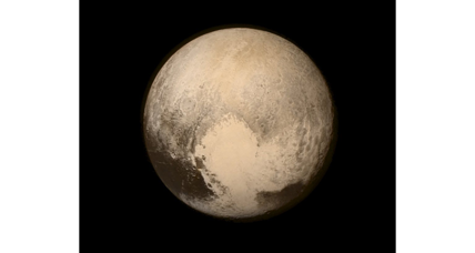 Pluto's heart: How did it get so frosty?