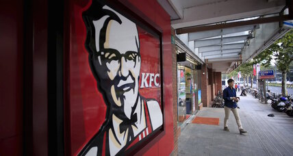 Yum Brands separates its struggling business in China