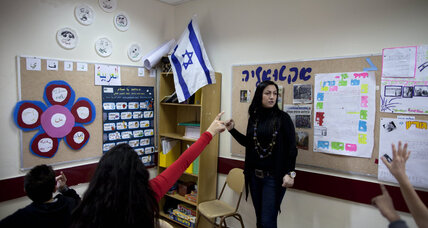 Could mandatory Arabic lessons for Israeli kids foster tolerance?