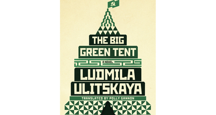 'The Big Green Tent' wraps history and literature into a very Russian story