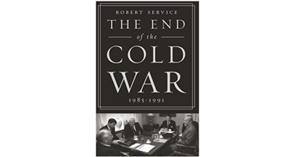 'The End of the Cold War' tells an illuminating story of able leadership