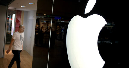 Singapore's first Apple Store will run by the sun