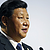For Chinese leader Xi Jinping, it's all about the Communist Party (+video)