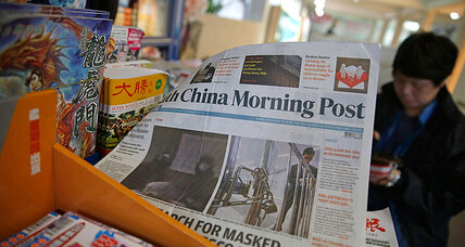 Will Hong Kong's venerable South China Morning Post stay independent?