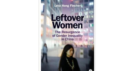 'Leftover Women' reveals unequal shares of China's growing wealth