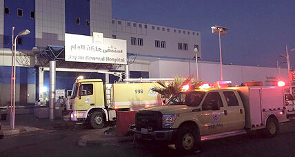 Saudi Arabia hospital fire kills 31, injures over 100
