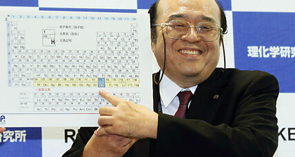 Name game: What to call the periodic table's four newest elements?