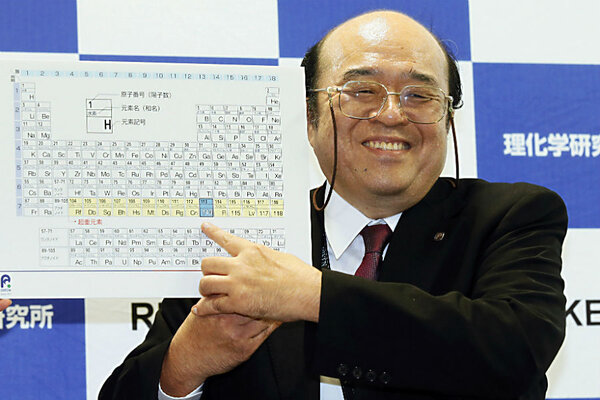 Name game what to call the periodic tables four newest elements kosuke morita of riken nishina center for accelerator based science points at periodic table of the elements during a press conference in wako urtaz Choice Image