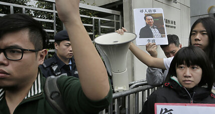 Mystery of five missing Hong Kong booksellers deepens