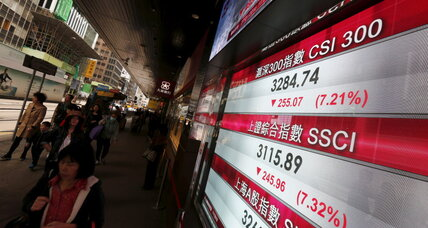 Chinese stock market volatility leaves regulators searching for answers (+video)