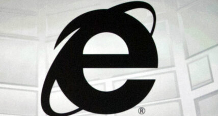 If you're reading this with Internet Explorer, stop in the name of security