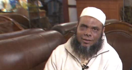 Hate crime in the Bronx? Local leaders condemn attack on Muslim man