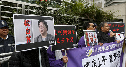 China confirms custody of one of five missing Hong Kong booksellers