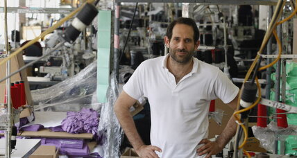 Dov Charney wants back at American Apparel