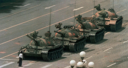 A Chinese company buys Corbis. What happens to Tiananmen Square photos?