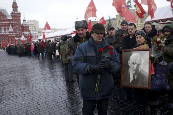 in russian notice
