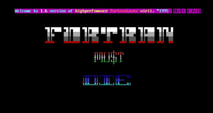 MS-DOS computer viruses live on in the Internet Archive's Malware Museum
