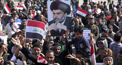 Shiite leader demands political reform in Iraq