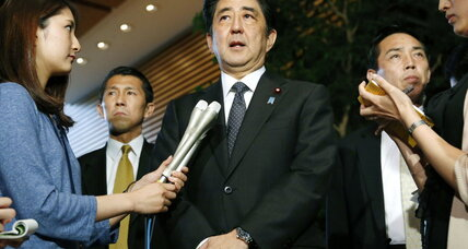 'Biased reports'? Japanese media feel new chill from government