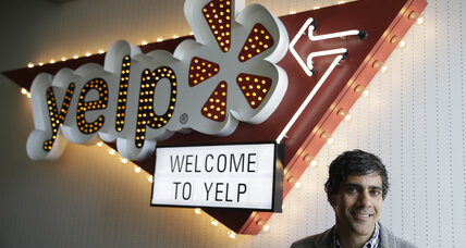 Yelp fires employee after she publicly complains about pay. Is this fair?