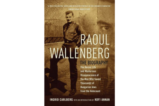 a biography of raoul wallenberg a diplomat Scholars in the field of the life and work of raoul wallenberg  in the subsequent  disappearance of the swedish diplomat – the discovery of the.