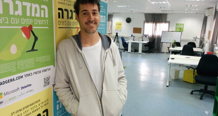 Israeli kibbutz tries a new crop: high-tech startups