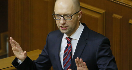 How will Ukraine's government respond to PM's resignation?