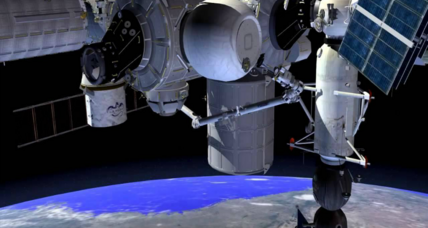Why was an inflatable pod just attached to the space station?