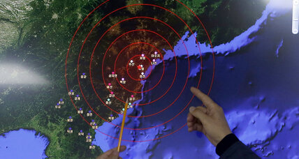 How an EU radar satellite shed light on North Korea's nuclear test