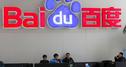 Baidu, China's Google, overhauls advertising following investigation (+video)