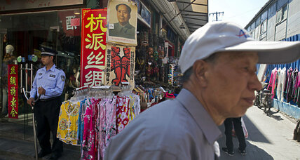 50th anniversary of Mao's Cultural Revolution? Why Beijing yawns.