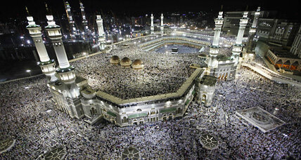 Iran says Hajj pilgrimage to Saudi Arabia isn't safe for its citizens