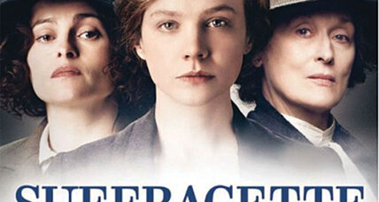 Top Picks: 'Suffragette' on DVD and Blu-ray, Andy Shauf's album 'The Party,' and more