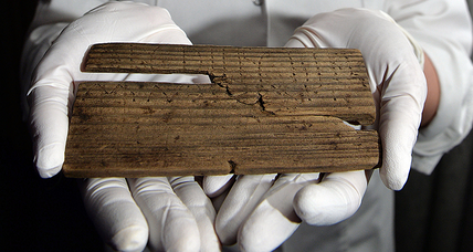 Britain's oldest hand-written document unearthed in London dig