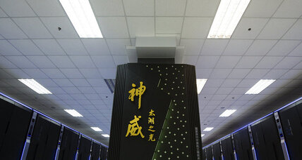 How China built world's fastest computer without US chips
