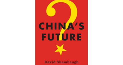'China's Future' predicts the protracted decline of China's Communist Party