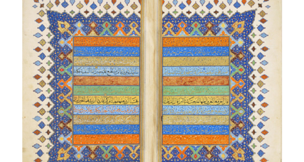 Smithsonian to hold first-ever major Quran exhibit in United States