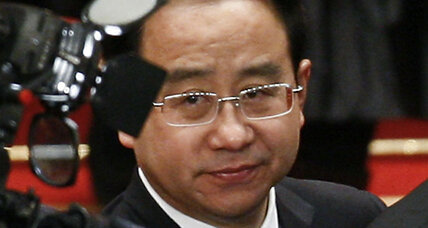 Former presidential aide in China gets life in prison for taking bribes