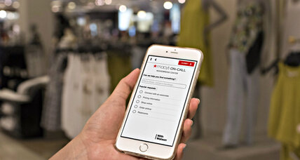 Can artificial intelligence help you shop? Macy's gives it a try.