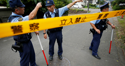 Could the mass stabbing in Japan have been prevented?