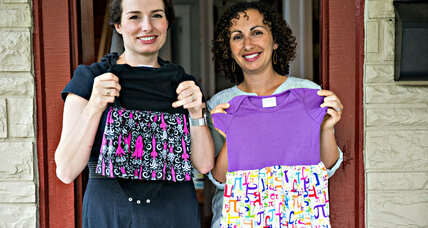 Will gender-specific children's clothes soon be a thing of the past?