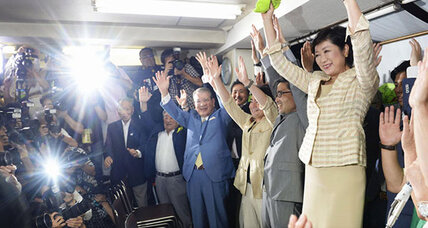 Tokyo elects first female governor in advance of 2020 Olympics